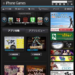 iPhone Games 様